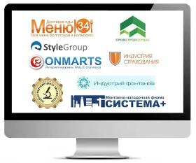 Интернет реклама калининград рамблер реклама для сайта